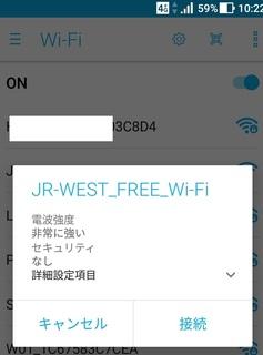 20180420_JR_nishinihon_wifi1.jpg
