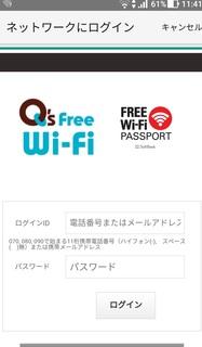 20180420_qs_free_wifi1.jpg