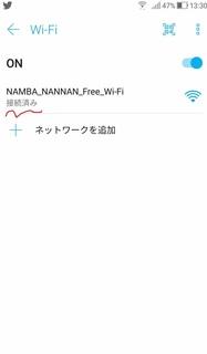 osaka_namba_wifi_free_10.jpg
