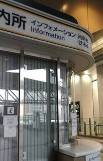 osaka_station_city_free_wifi20180904_1.jpg