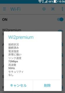 osaka_tennoji_mio_wifi_free3.jpg