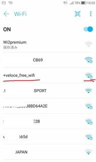 osaka_wifi_veloce_free_wifi201809.jpg