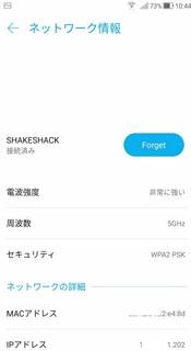 wifi_osaka_umeda_shakeshack_hanshin201806_3.jpg