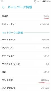 wifi_osaka_umeda_shakeshack_hanshin201806_4.jpg
